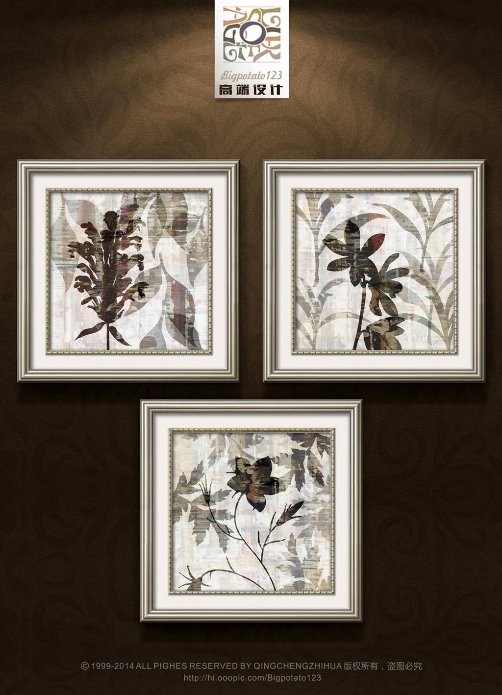 美克美家黑白抽象树叶装饰画