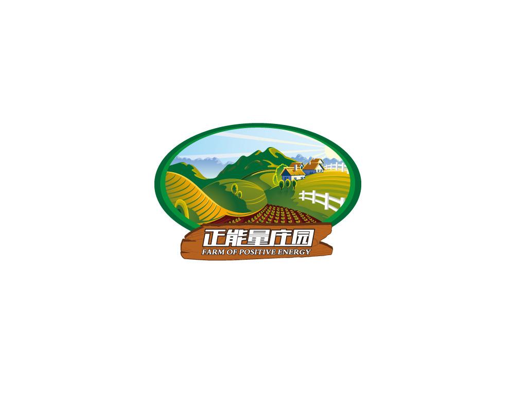 平面设计 标志logo设计(买断版权) 休闲娱乐logo > 能量庄园休闲旅游