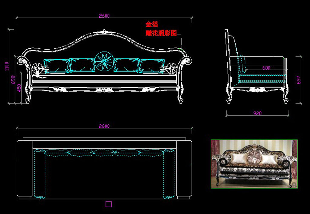 欧式沙发3模板下载 欧式沙发3图片下载