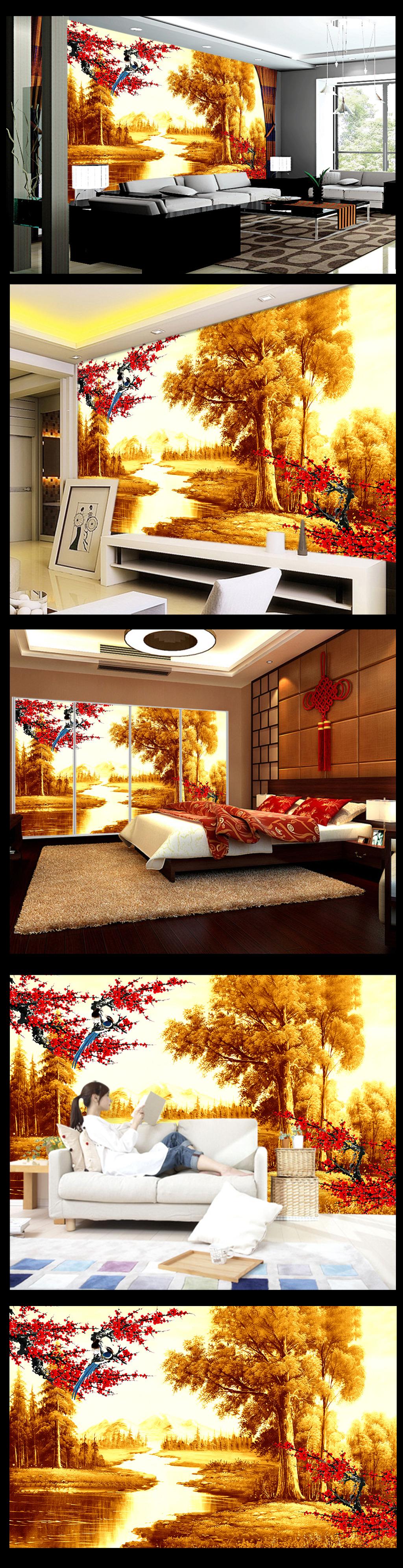 意境风景油画欧式客厅电视沙发背景墙装饰画