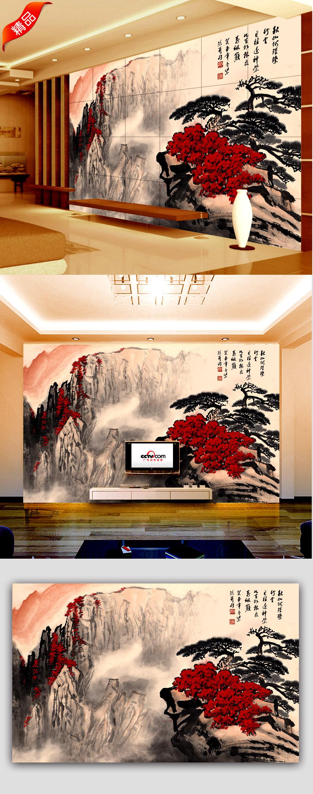 电视墙壁画山水画图背景墙装饰画