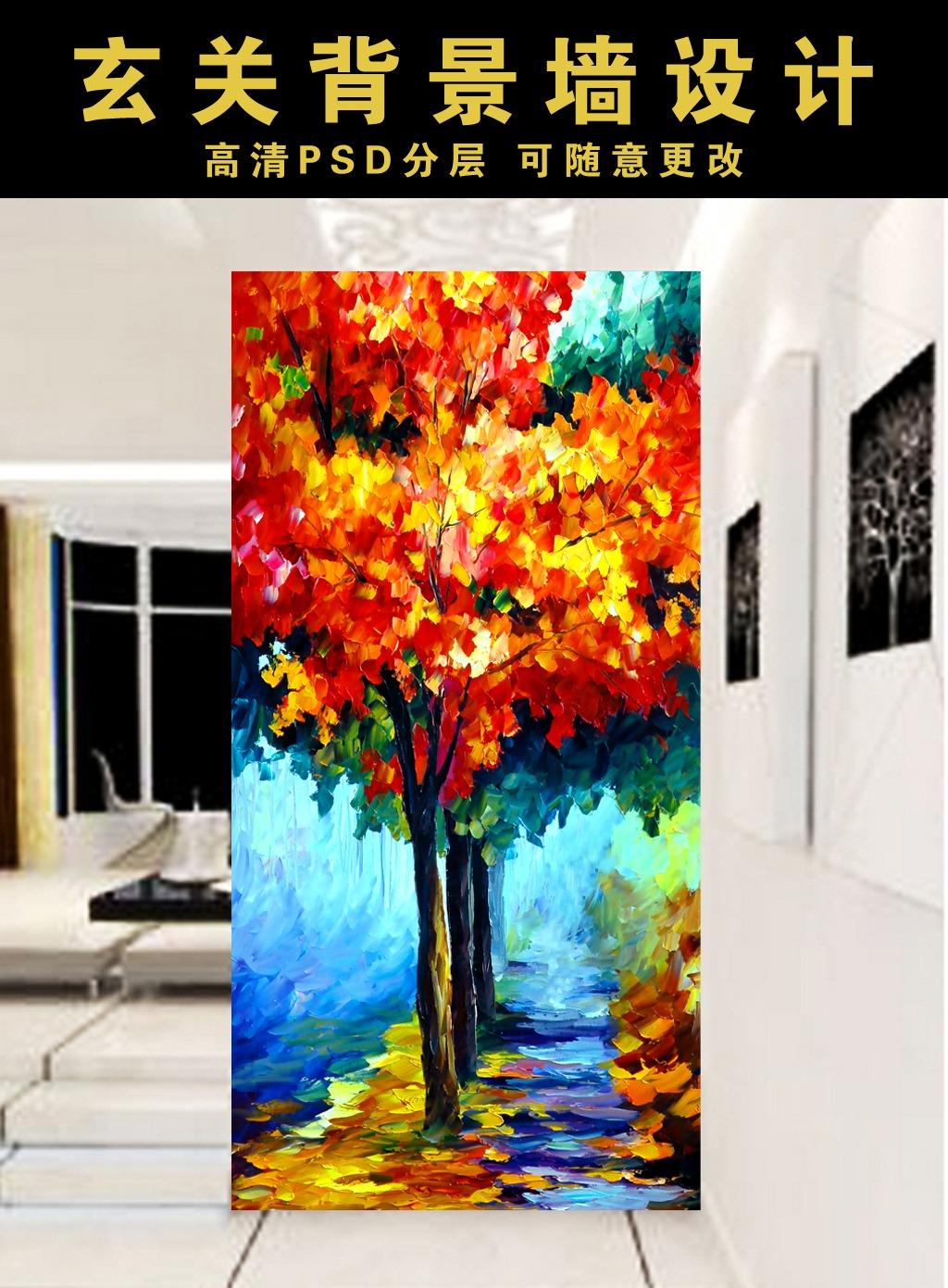 油画风景树玄关图片下载 抽像手绘手绘油画家居装饰画手绘 颜料 立体