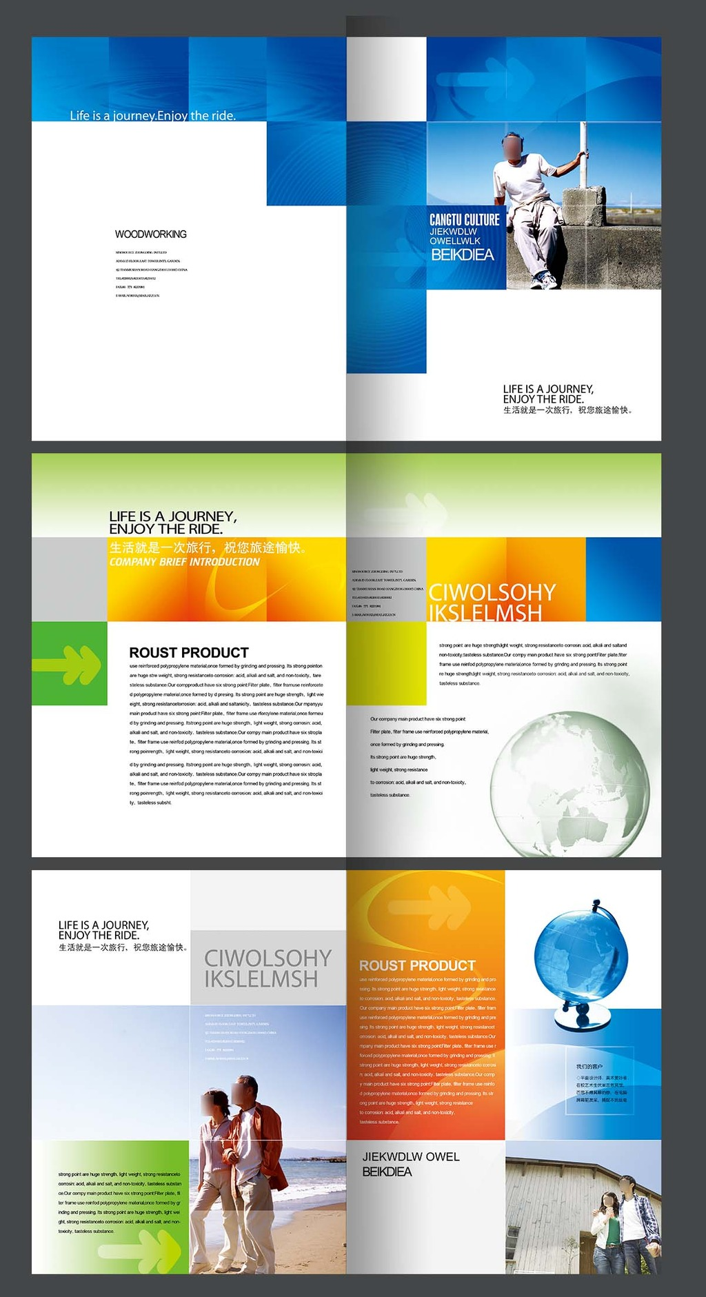 画册内页排版设计模板下载