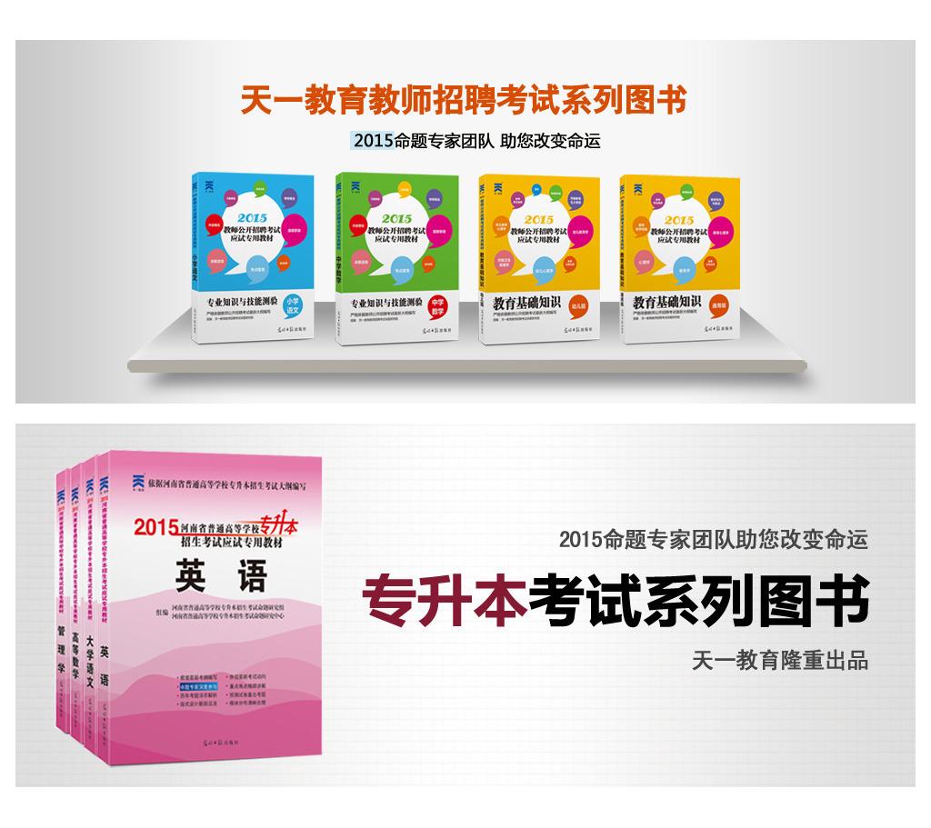 淘宝书店店铺网站广告banner切换图图片