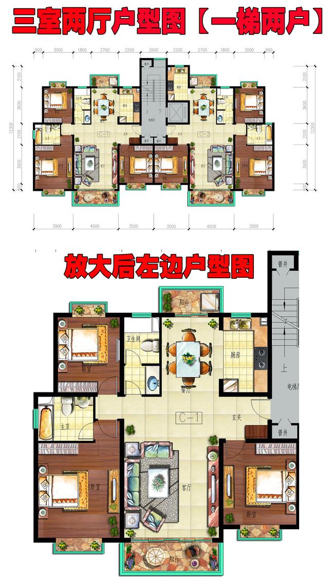 三室两厅两卫彩平户型图psd分层方案