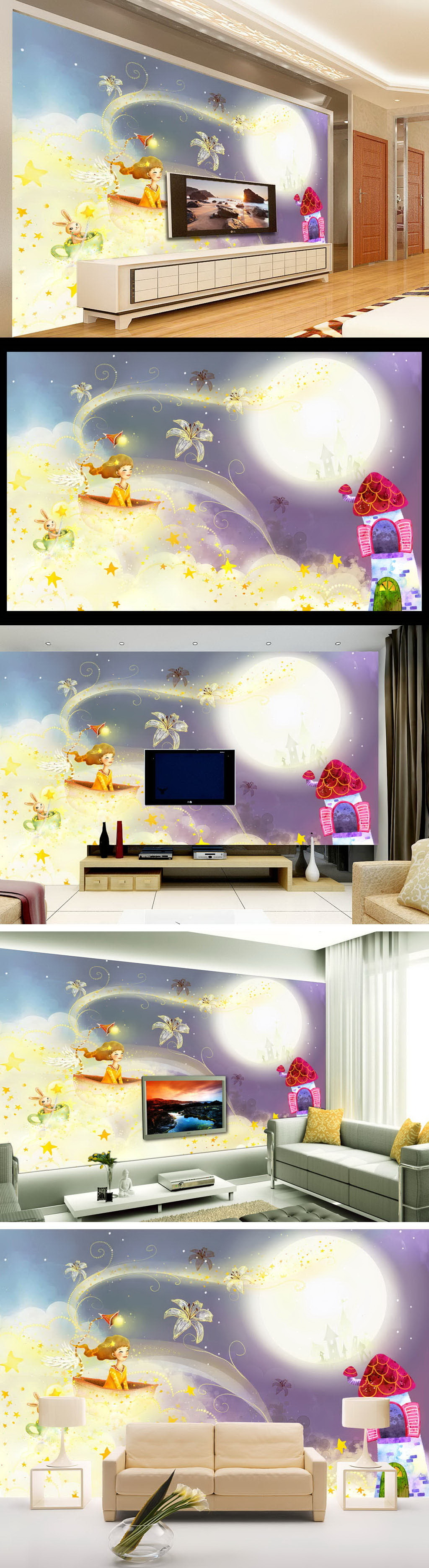 唯美梦幻手绘卡通客厅电视背景墙