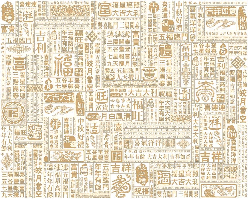 福 吉祥 玉如意 古风边框 传统底纹 节日素材 传统文化 中秋节 新年图片