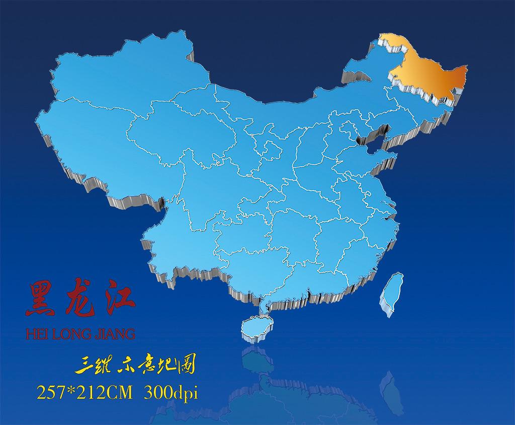中国地图黑龙江地图