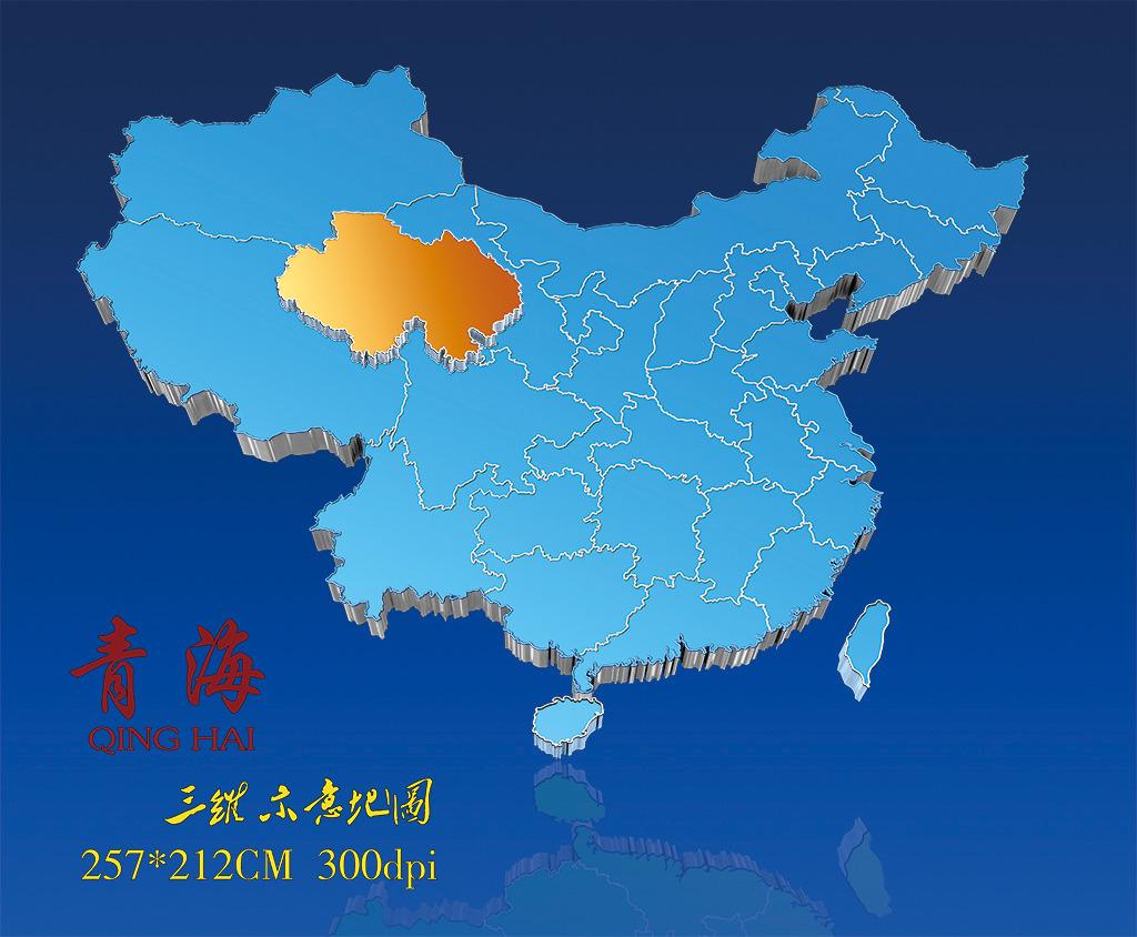 中国地图青海地图