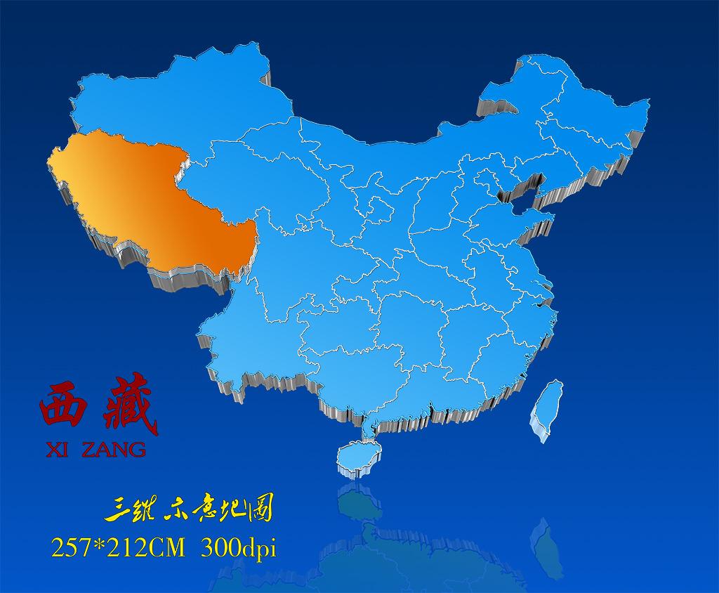 西藏高清地图 西藏地图  3d地图 电子地图  中国西藏地图 立体西藏