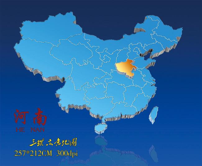 中国地图河南