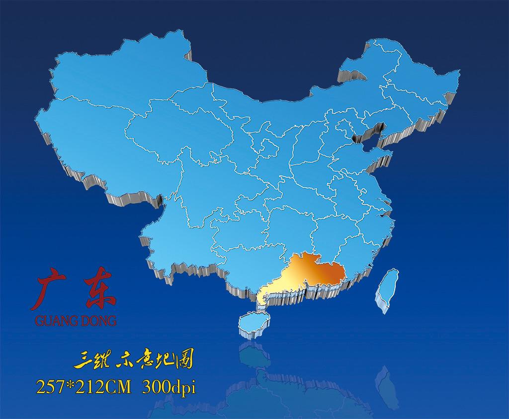 中国地图广东模板下载(图片编号:12454443)图片