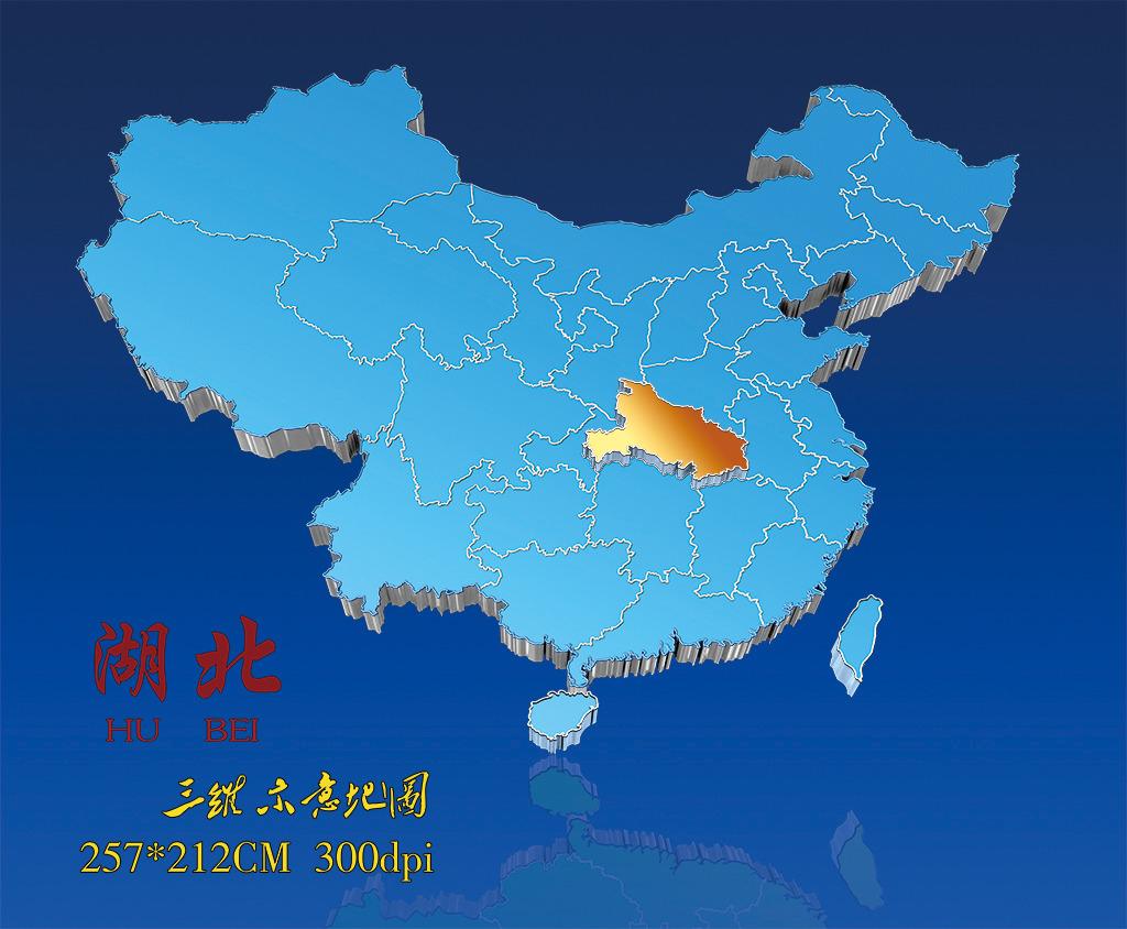 地图 中国地图