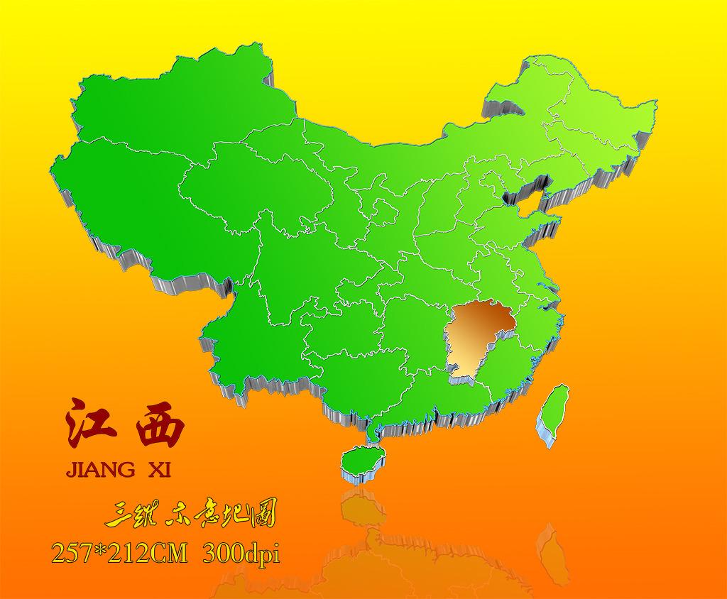 中国地图江西