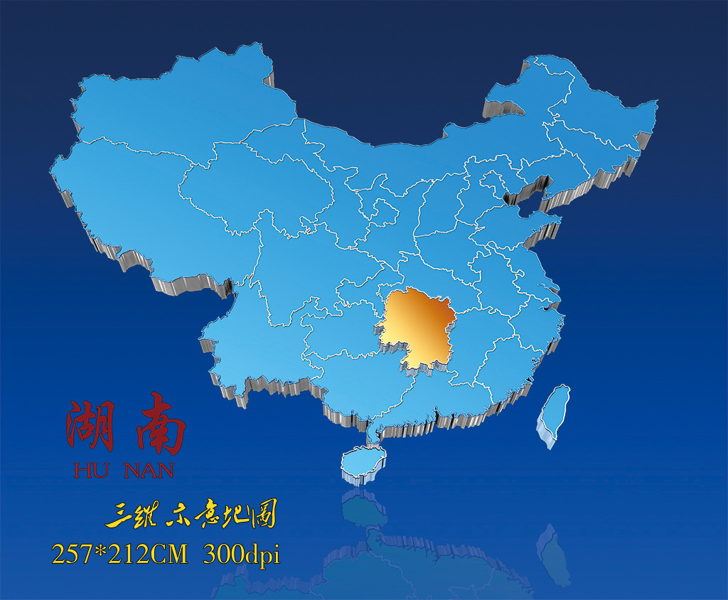 中国地图湖南地图图片下载