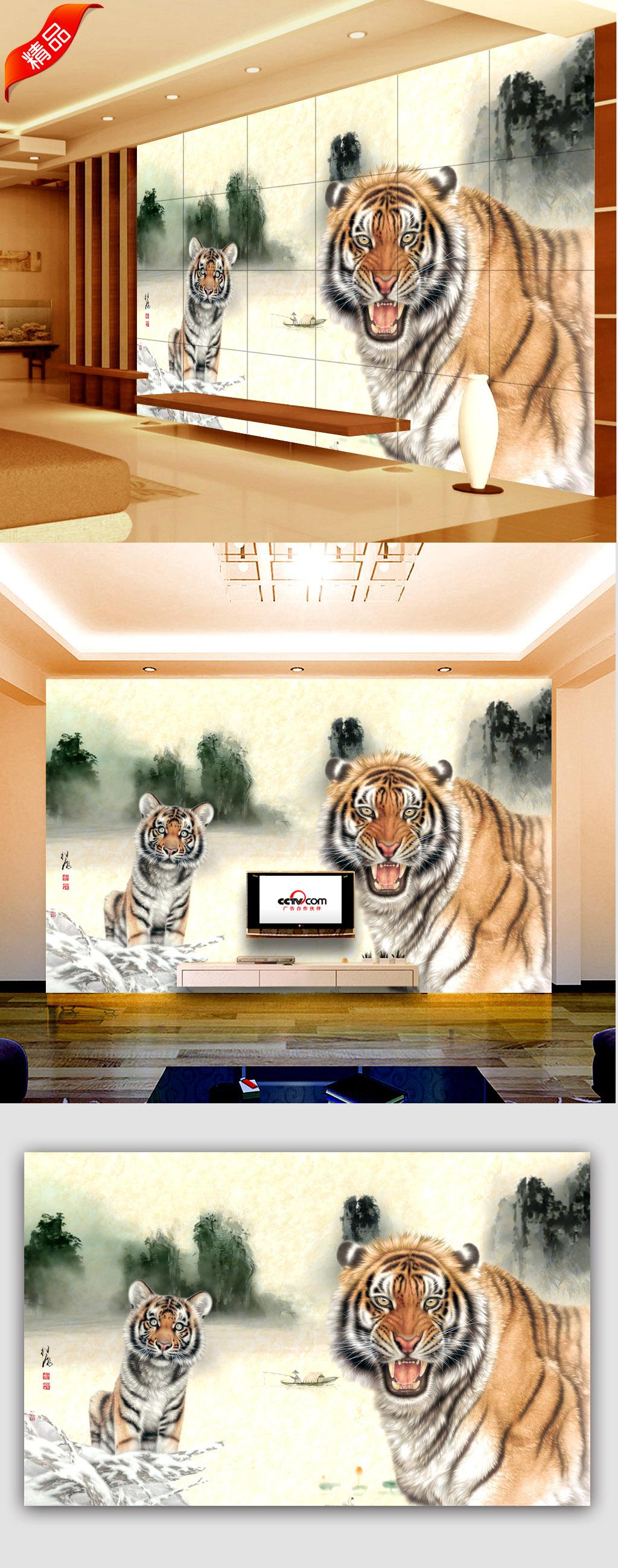 工笔画老虎母子情深背景墙装饰画
