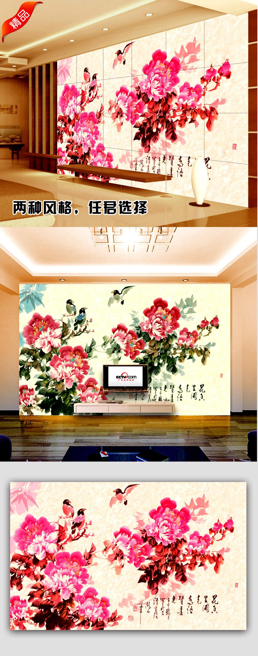 电视背景墙 手绘电视背景墙 > 写意牡丹花开富贵背景墙装饰画  下一张