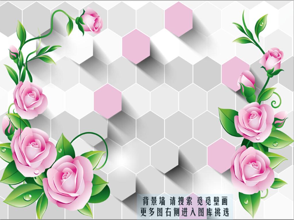 3d玫瑰花纹绿叶觅觅壁画