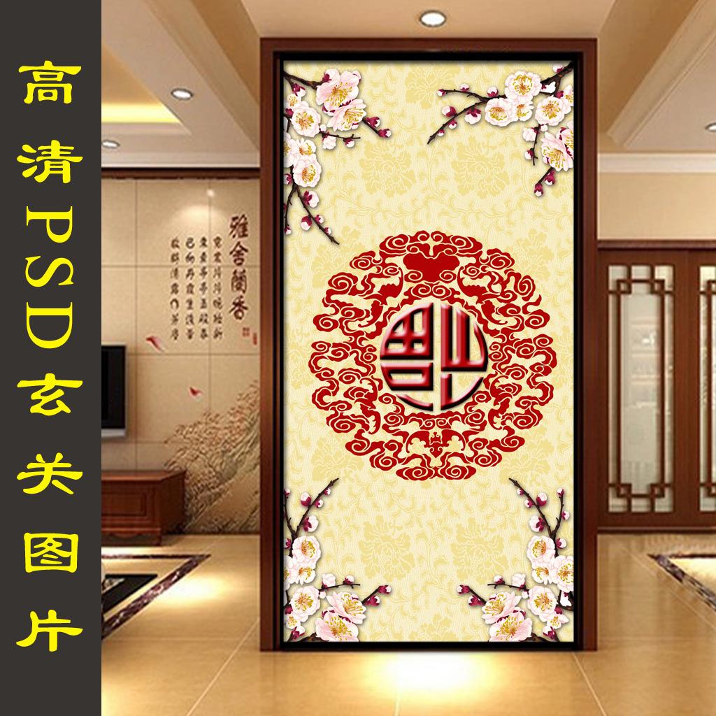 福字中式玄关背景墙图片
