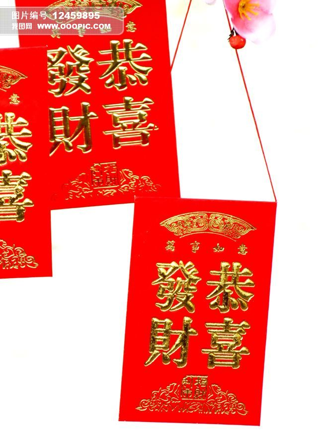 中国元素红包袋图片