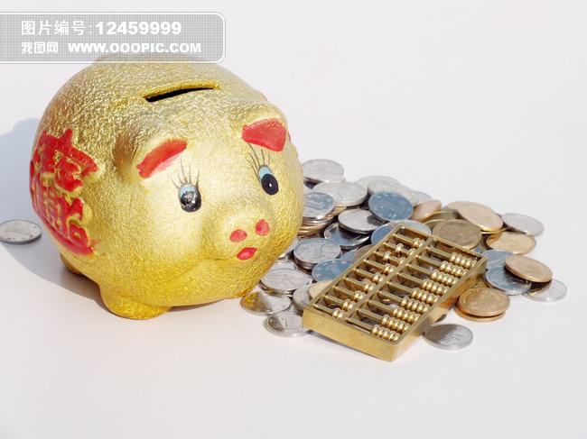 废物利用手工制作储钱罐