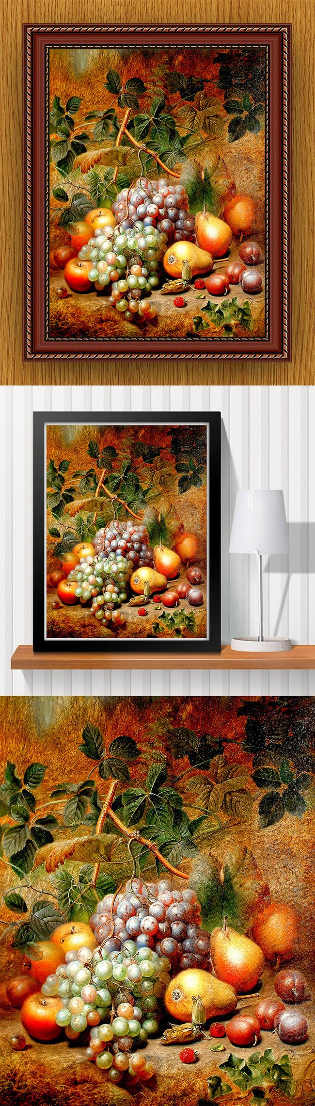 高清手绘欧式古典写实风格竖版水果油画