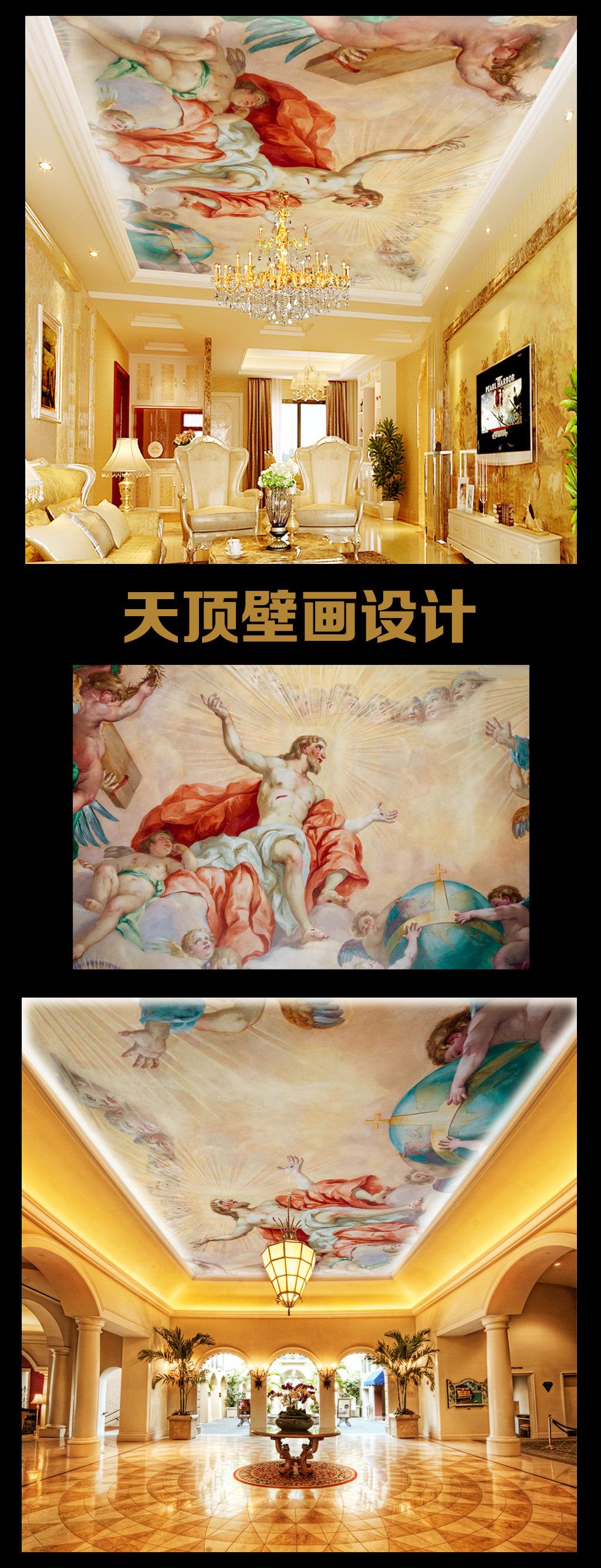 欧式奢华高贵典雅艺术吊顶墙纸壁画图