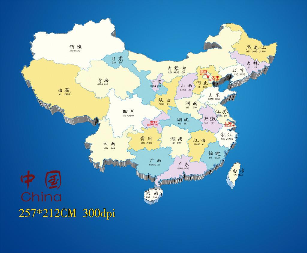 中国地图蓝线模板下载(图片编号:12466640)