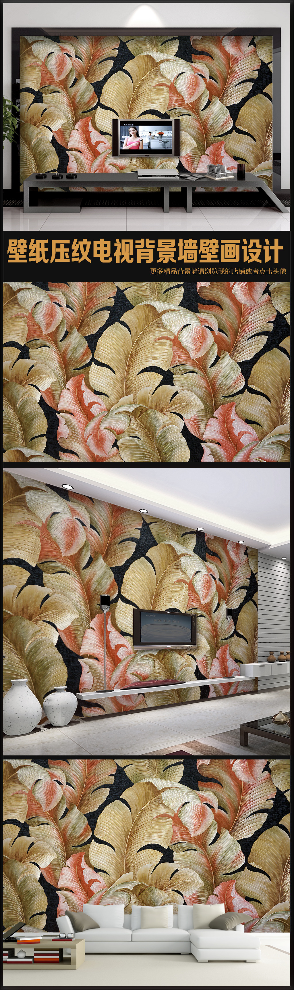 沙发背景墙 酒店壁画 总台背景墙 总办背景墙 专卖店背景墙油画 展馆