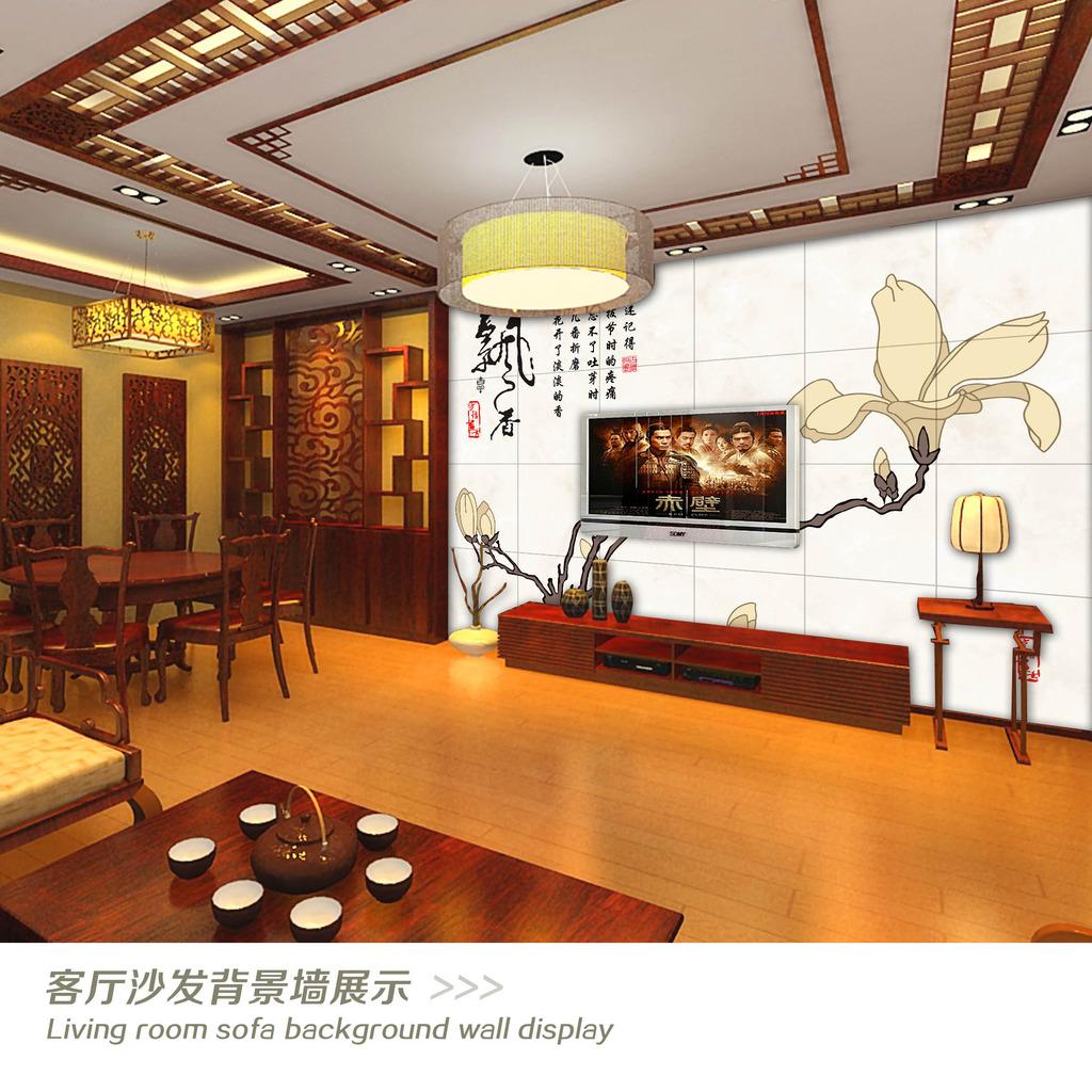 飘香玉兰中式客厅背景墙装饰画