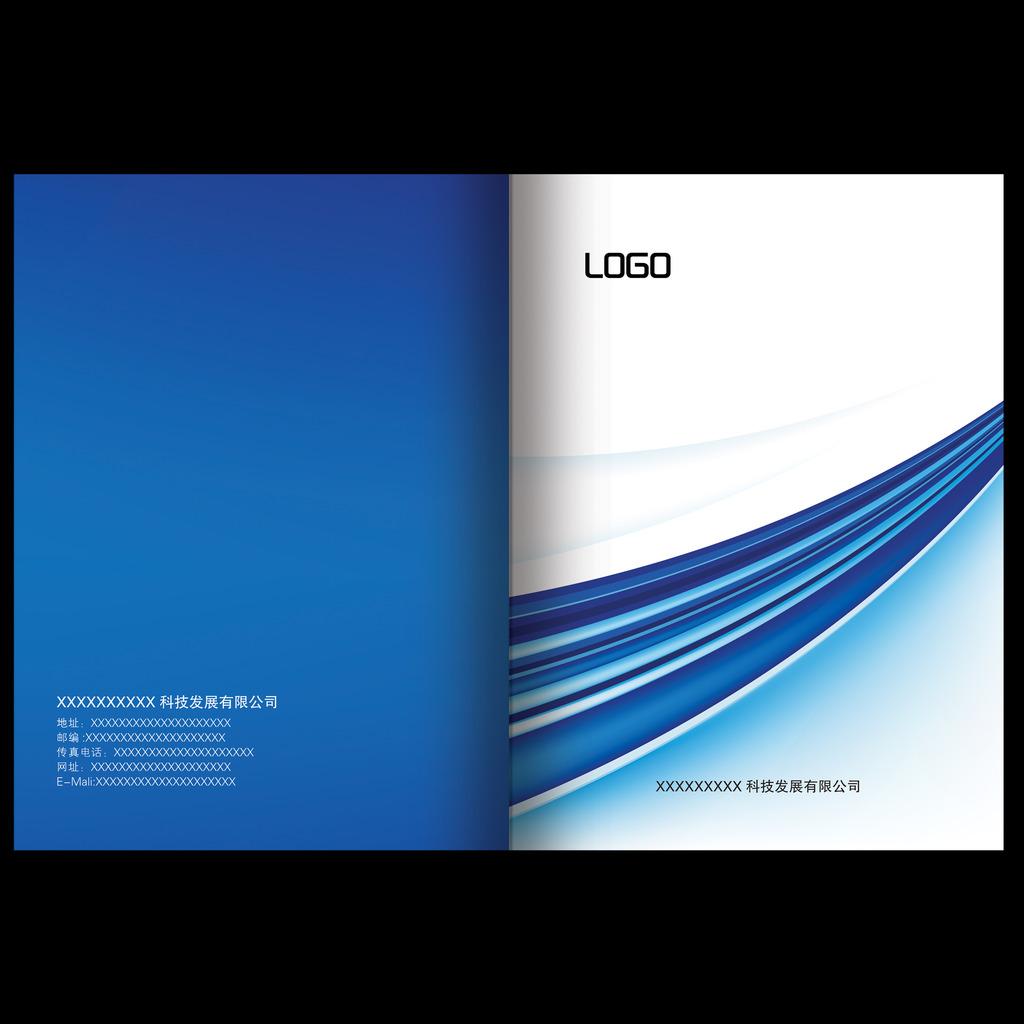 高端大气蓝色科技封面模板