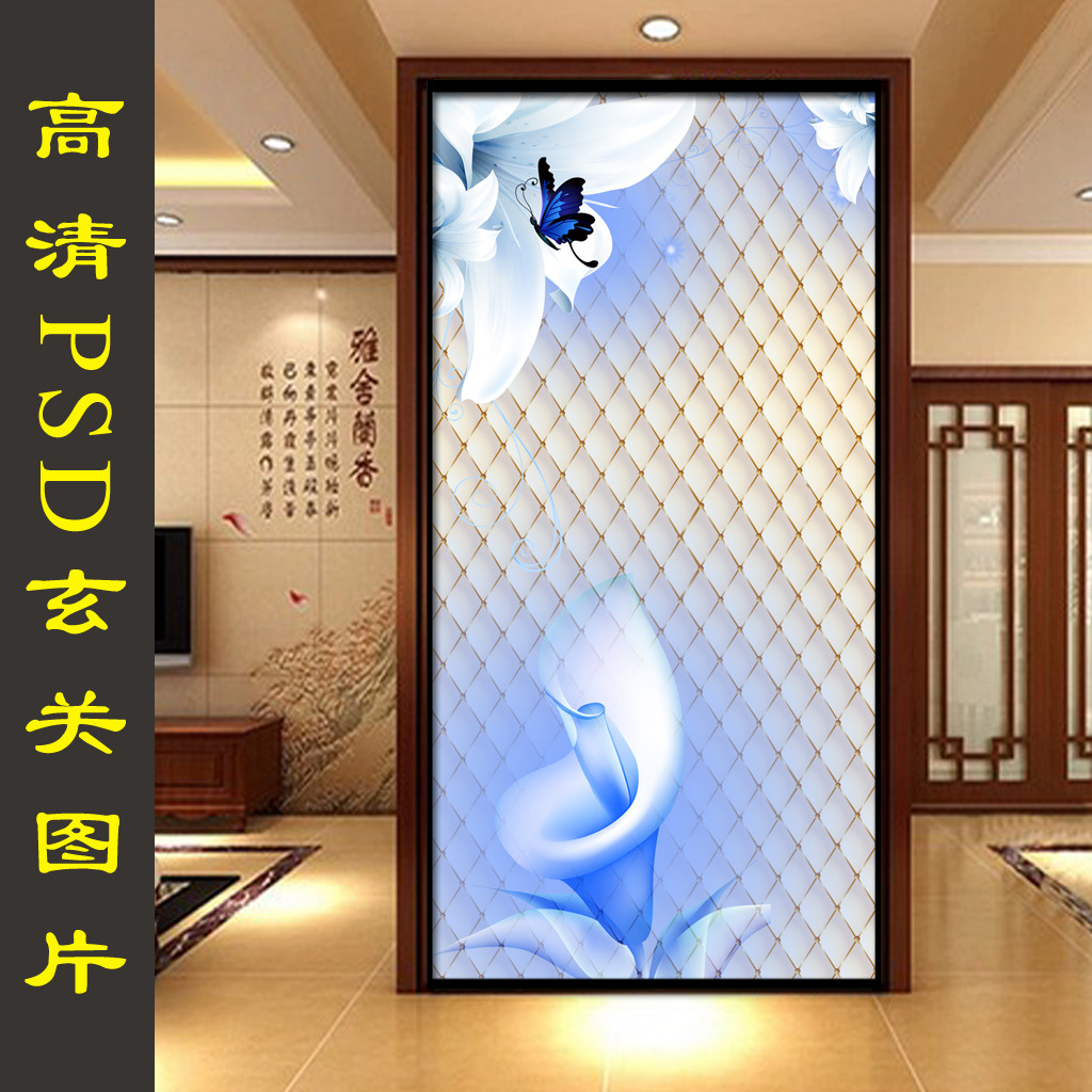 3d软包百合花玄关背景装饰画高清图片下载(图片编号)