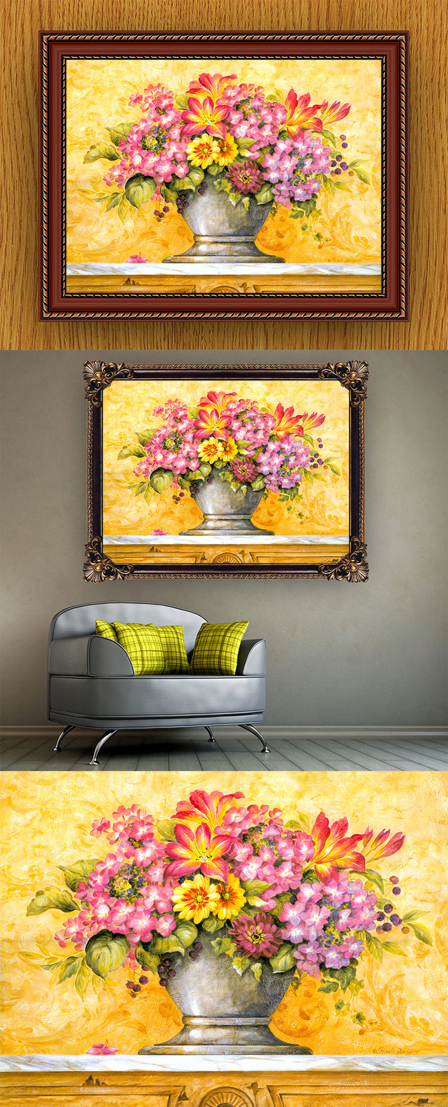 高清手绘欧式古典写实宫廷风格花卉油画图片