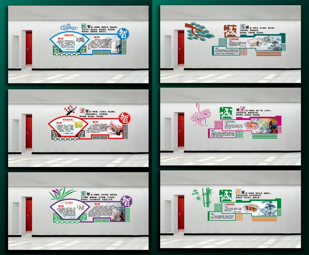 小学校园走廊文化造型墙设计