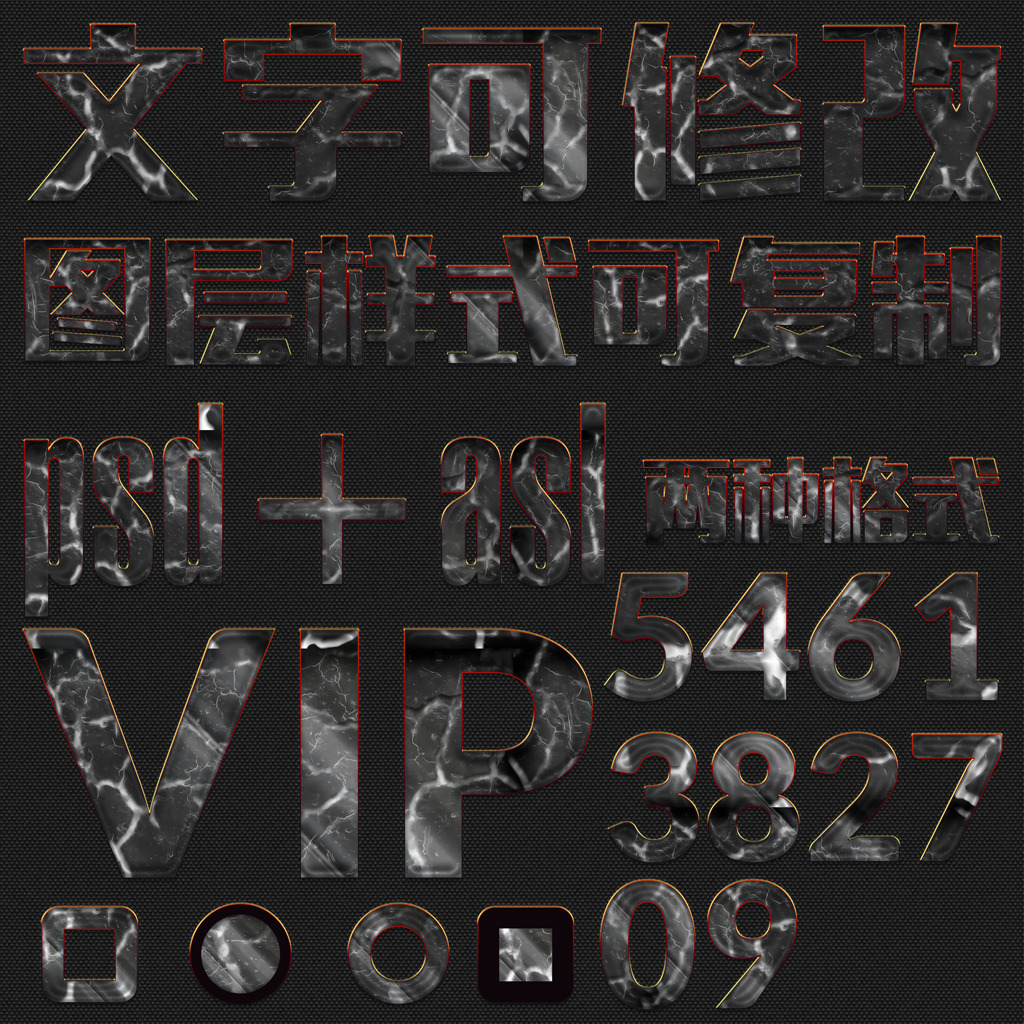 ps图案闪电文字设计模板下载(图片编号:12473596)