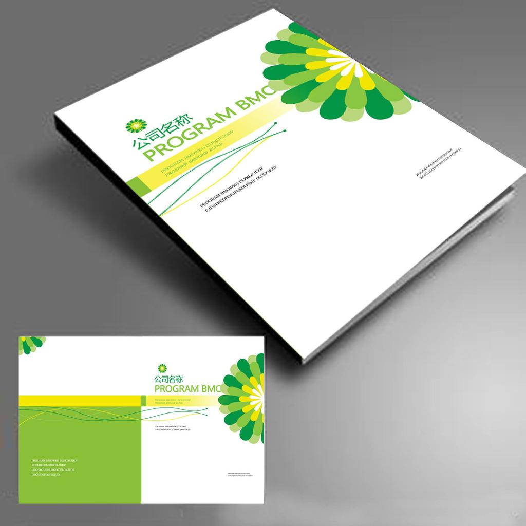 画册封面 宣传画册 样本封面 产品画册 书籍封面素材      封面设计