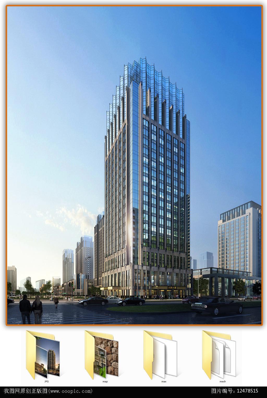 景观效果图 沿街商业 商业街 商业空间 酒店设计 高层酒店 办公楼