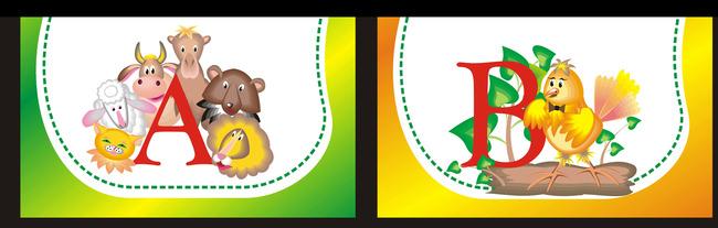 卡通小动物成长手册 成长手册封面 26个英文字母 造型 矢量 小植物 父