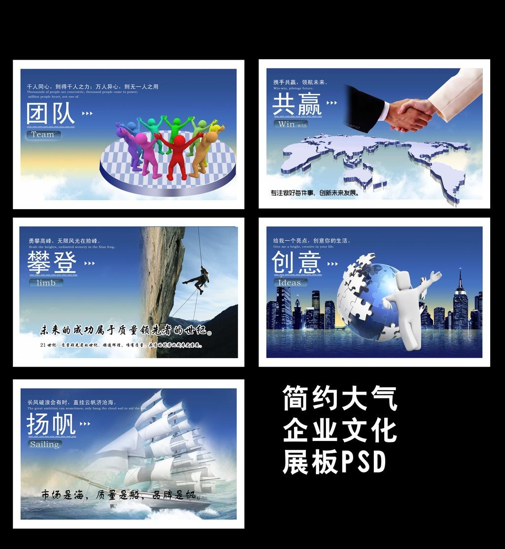 白板报设计图案大全 小板报设计图案大全 销售团队板报设计图片