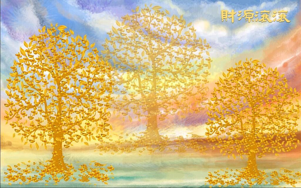 欧式油画浮雕发财树电视沙发背景墙