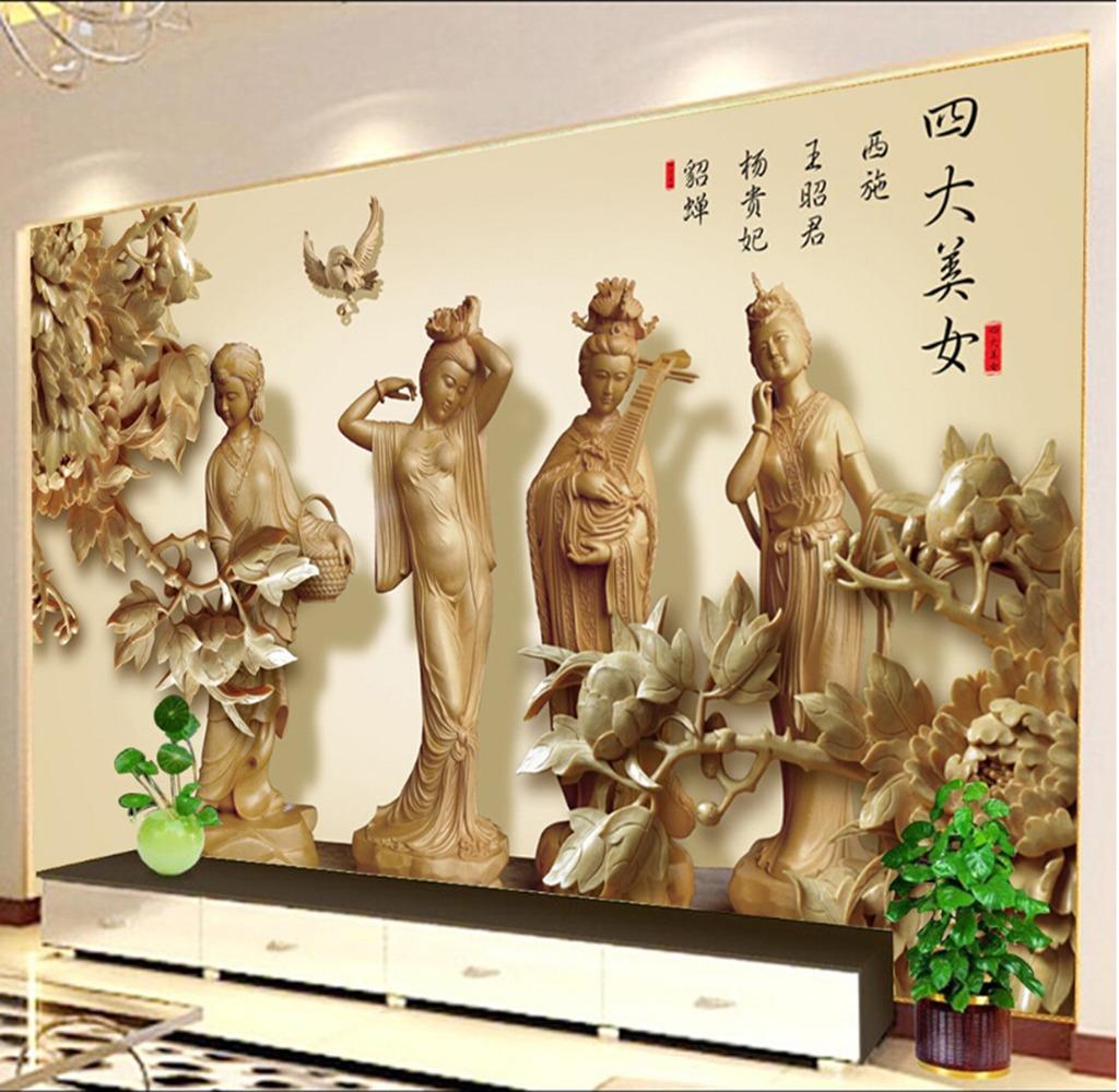 古代四大美女木雕电视背景墙