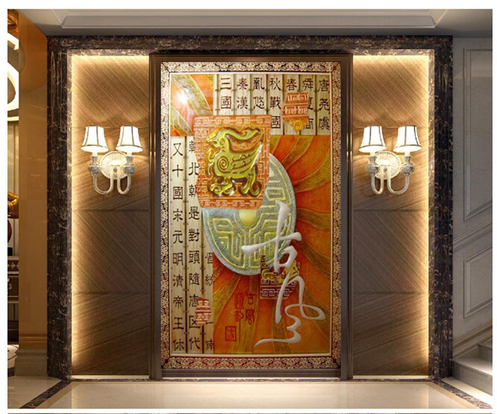 中式仿琉璃雕刻字画玄关背景墙