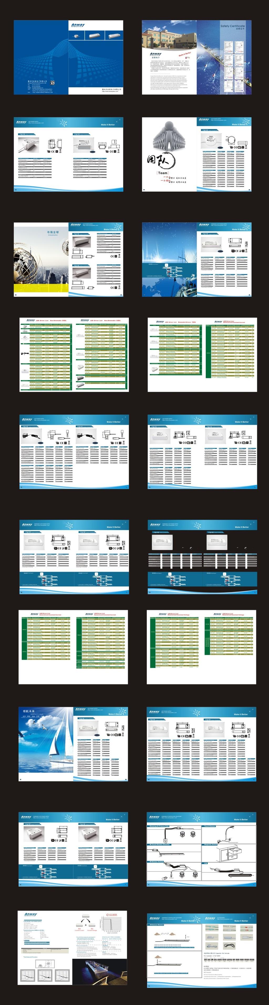 平面设计 画册设计 产品画册(整套) > 电子产品企业目录画册  下一张&