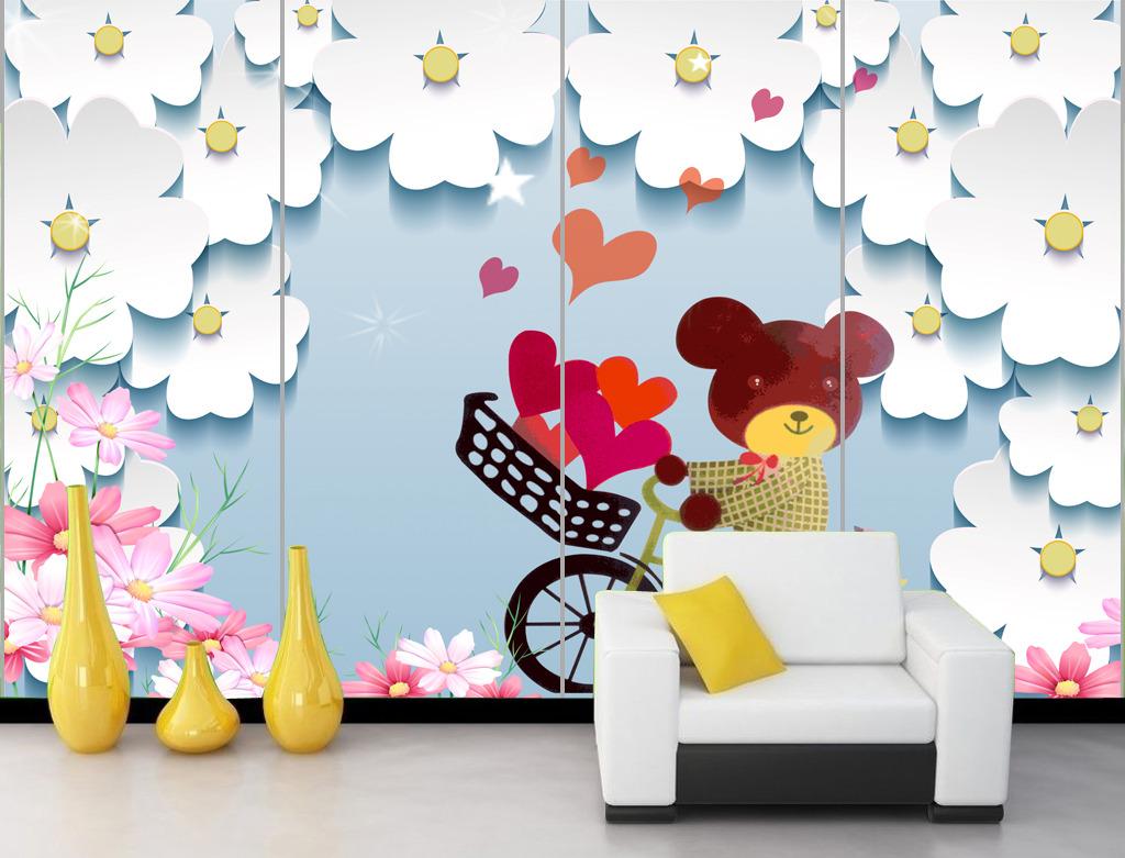 儿童房间卡通动画熊骑车3d立体卧室背景墙