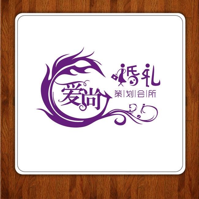 婚庆公司logo图片