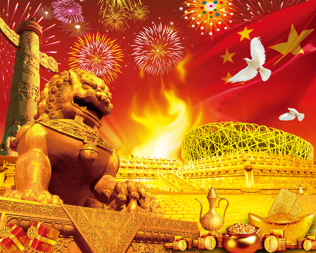 国庆节5年纥�.[P_国庆节素材