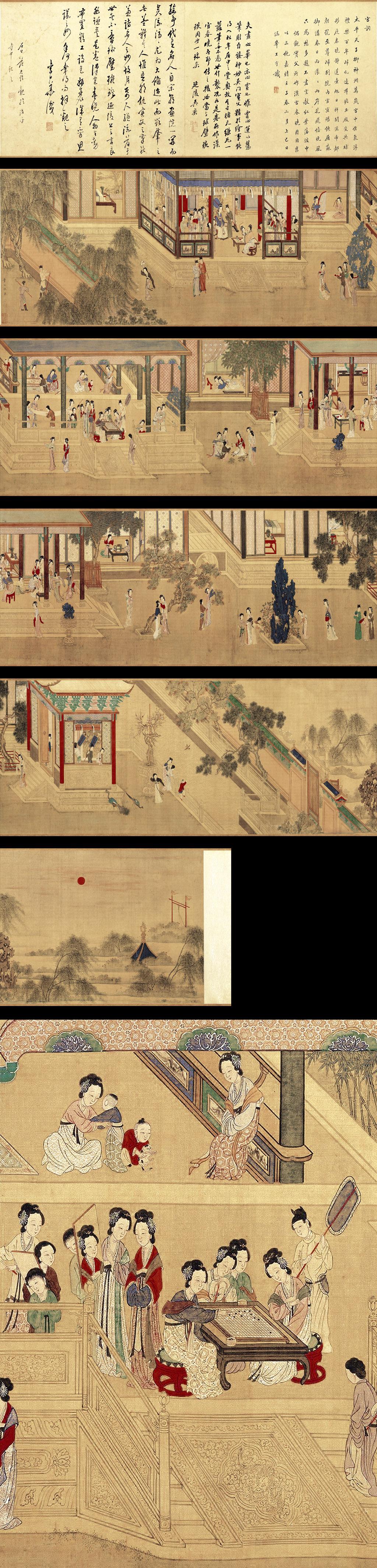 古典中国风中式宫廷人物风景画图片