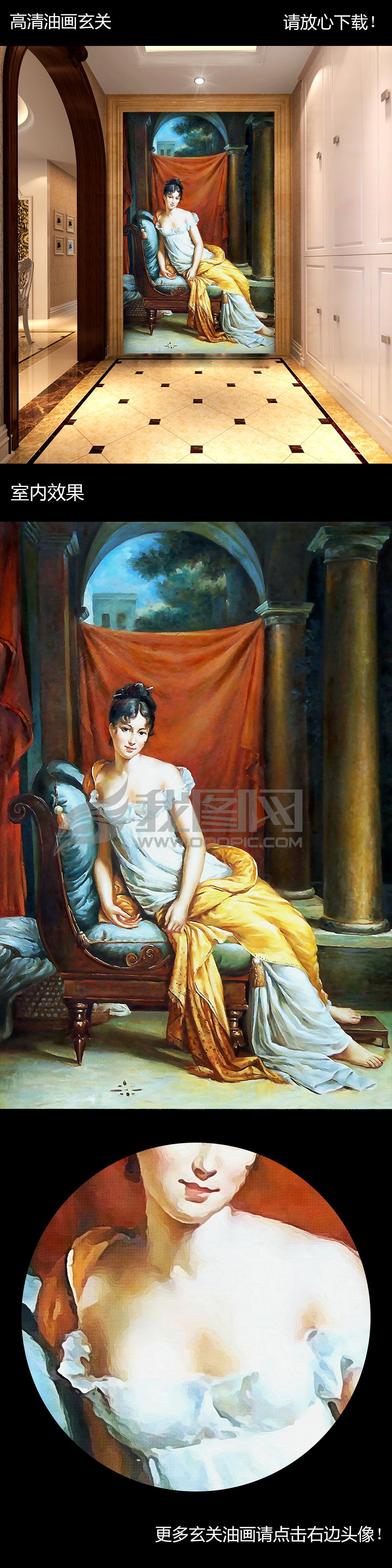 欧式油画人物玄关壁画