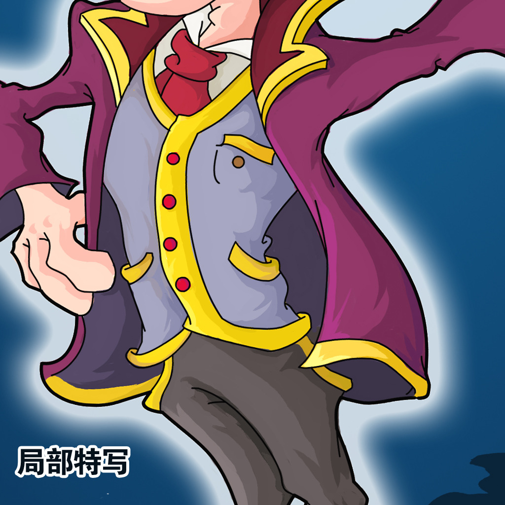 自信华贵男子卡通形象手绘素材