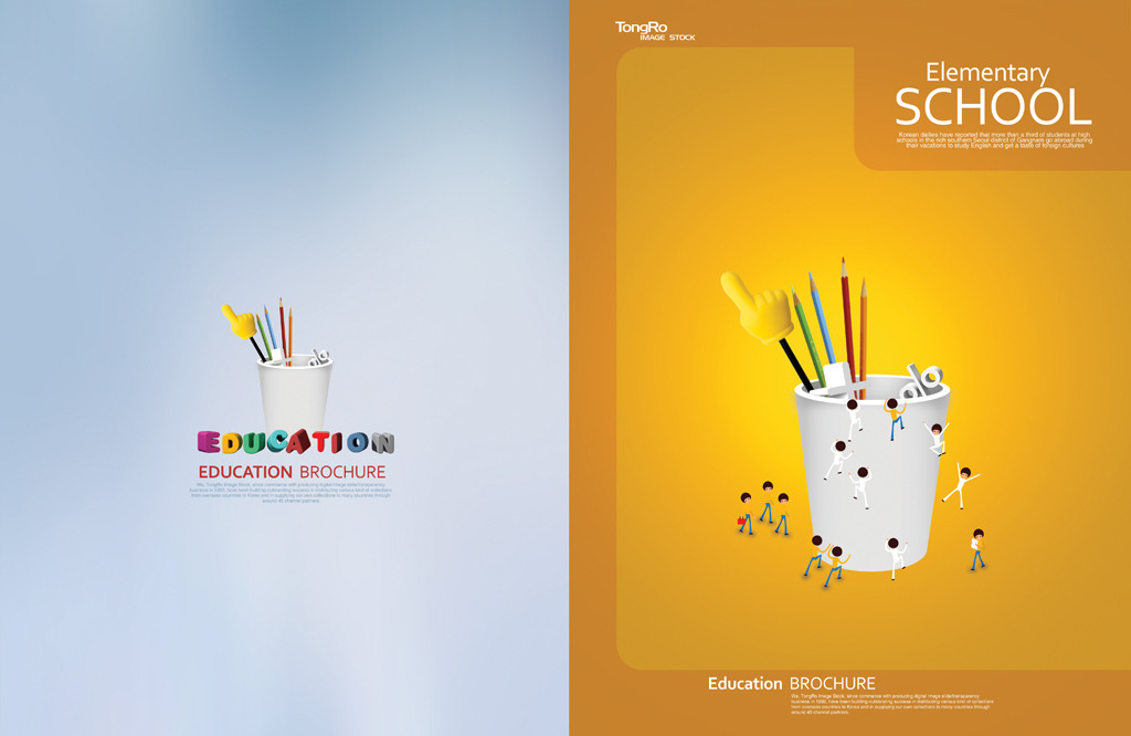 封面素材 封面设计 教育画册 科技封面 科技画册 宣传册封面
